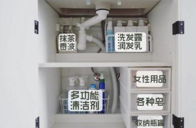 卫生间储物
