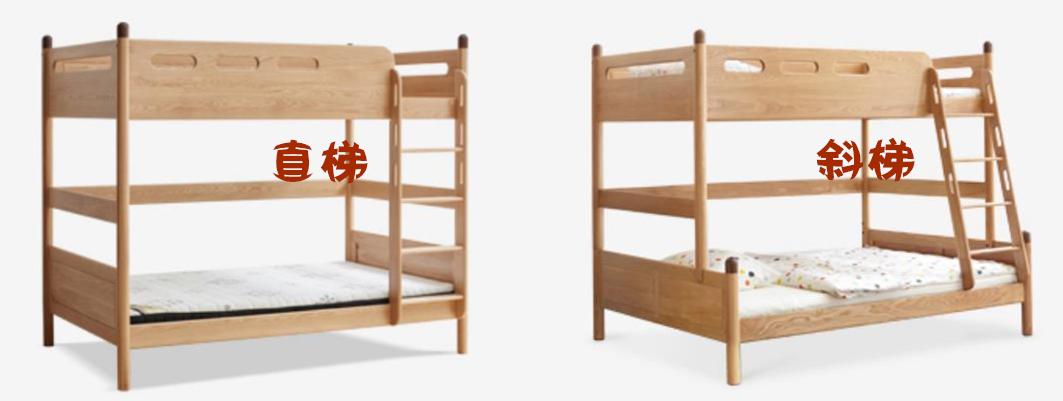 高低床尺寸一般是多少 这个最重要的参数一定要了解清楚