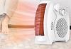 小太陽、暖風機、快熱爐哪種更好用