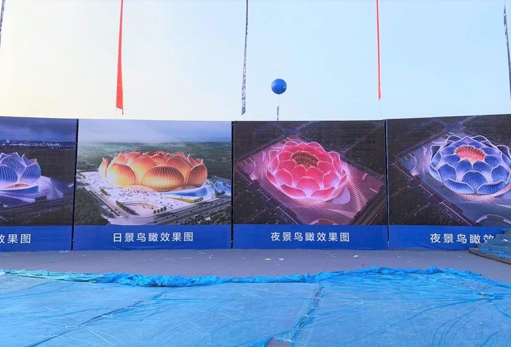 广州恒大足球场动工开建 恒大莲花状足球场效果图吸睛