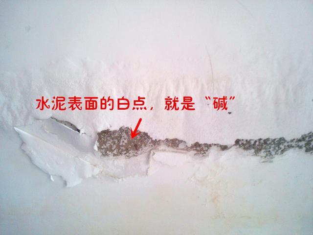 如何防止墙面泛碱 需要在装修时注意这9件事