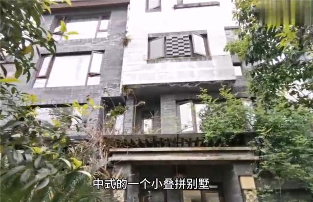 """150w中式小叠拼别墅 50平""""L型""""花园"""