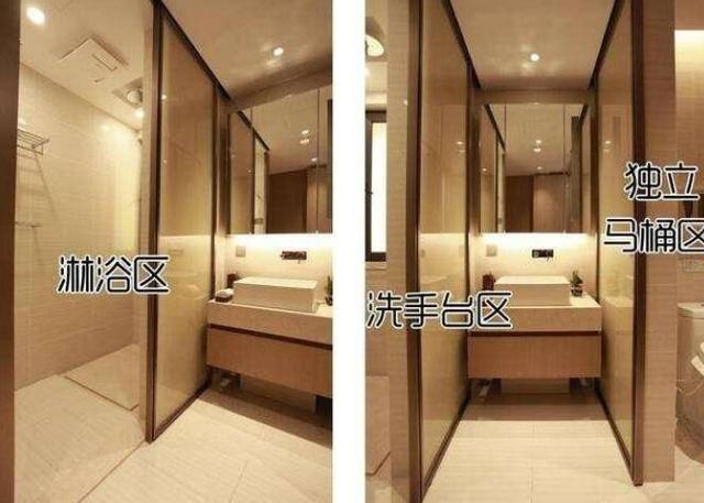 把卫生间设计成三式分离 实用性大大提升