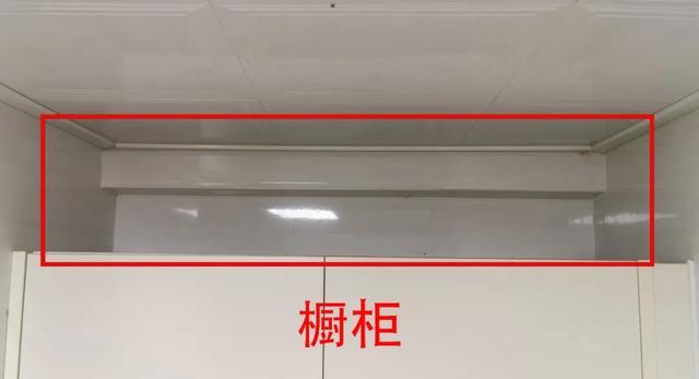 装修中容易被忽视的地方