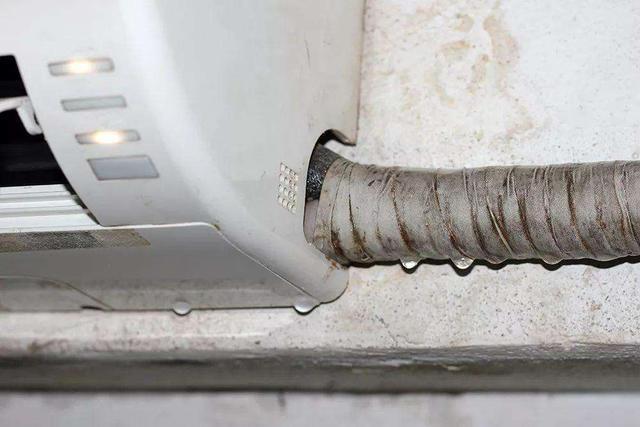 空调室内机漏水怎么办 自己动手就能修