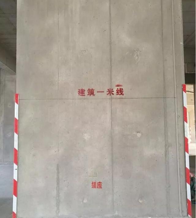 建筑1米线有什么用