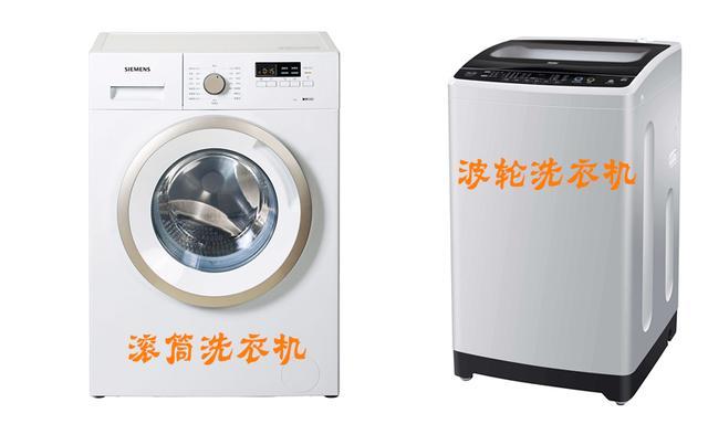 洗衣机买滚筒还是波轮 其实都一样的