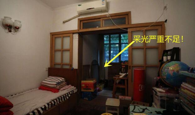 房子采光不足怎么解决