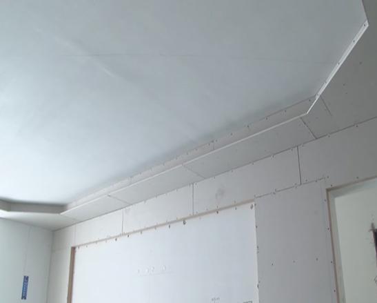 1 轻钢龙骨,石膏板吊顶