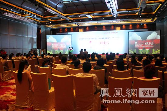 2013世界室内设计大会9月启幕 中国设计文化与传统