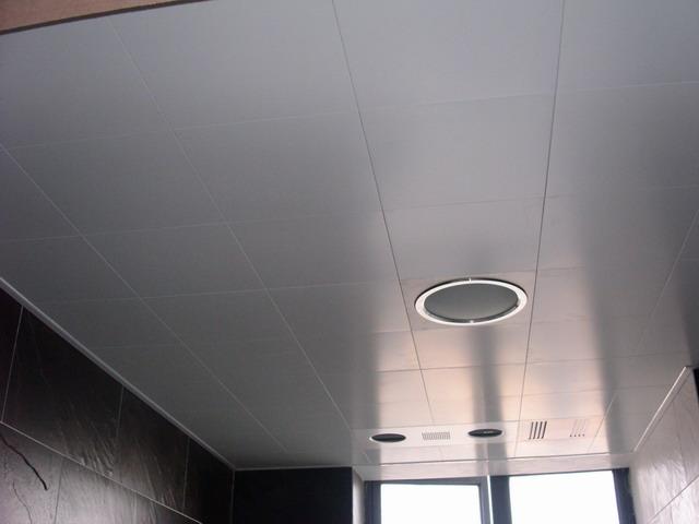 卫生间集成吊顶安装方法