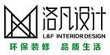 温州洛凡空间设计有限公司
