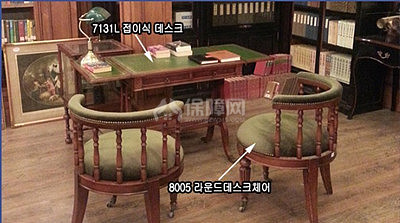 《来自家具的你》都敏俊叫兽的豪宅星星家具厂v家具鹤山鹤城图片