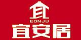 广州宜安居装饰设计有限公司
