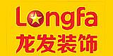 北京龙发装饰重庆分公司