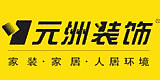 北京元洲装饰重庆分公司