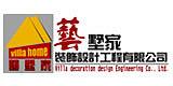 珠海市艺墅家装饰设计工程有限公司