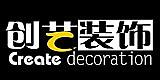 合肥创艺装饰工程有限公司