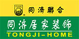 上海同济居家装饰工程有限公司