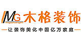 重庆木格装饰设计工程有限公司