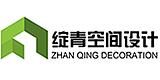 上海绽青装饰工程有限公司