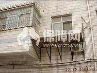 装修 阳台/阳台鸽棚建筑设计阳台鸽棚图片大全