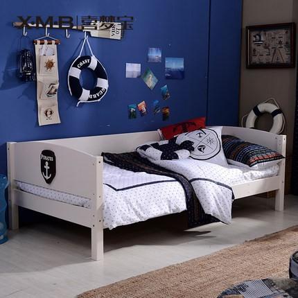 喜梦宝 卧室儿童床 男孩小床 宝宝沙发床 护栏可拆 1/1.2米海盗