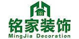 深圳市铭家装饰设计工程有限公司