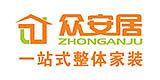 广州市众安居装饰工程有限公司
