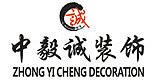 福州中毅诚装饰设计工程有限公司