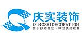 上海庆实建筑装潢设计有限公司