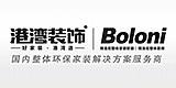 南阳港湾装饰工程有限公司
