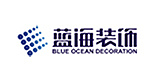 浙江蓝之海装饰工程有限公司