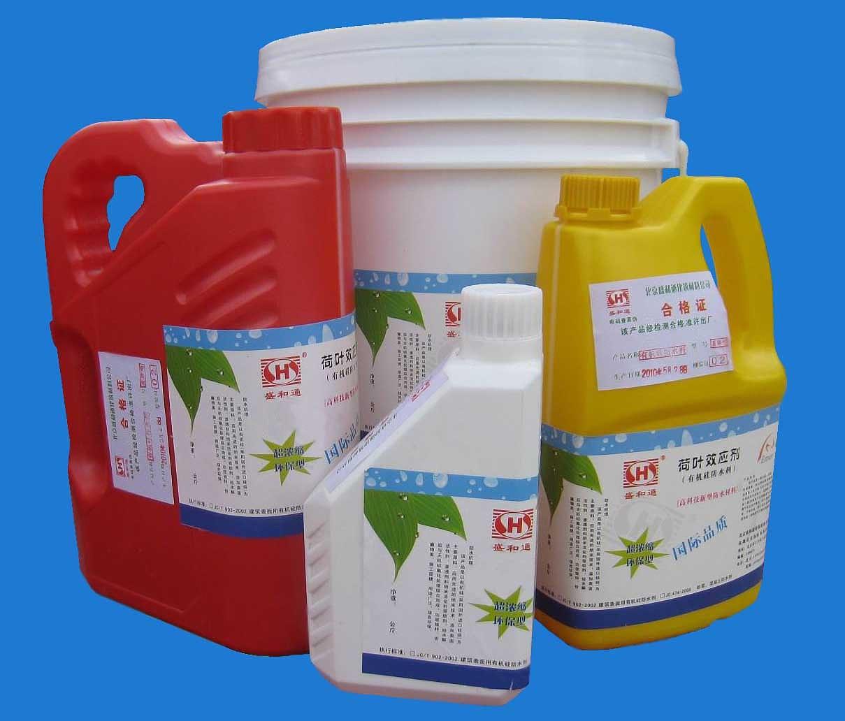 防水渗透剂优点 防水渗透剂使用方式