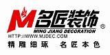 珠海名匠装饰工程有限公司