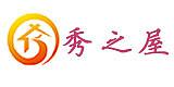 广州市秀之屋装饰工程有限公司