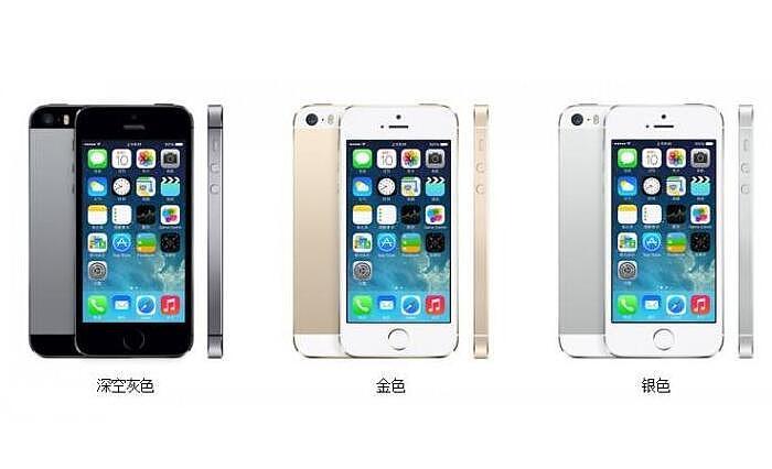 苹果5s金色和银色哪个好看?