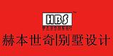 广州市赫本世奇装饰工程有限责任公司