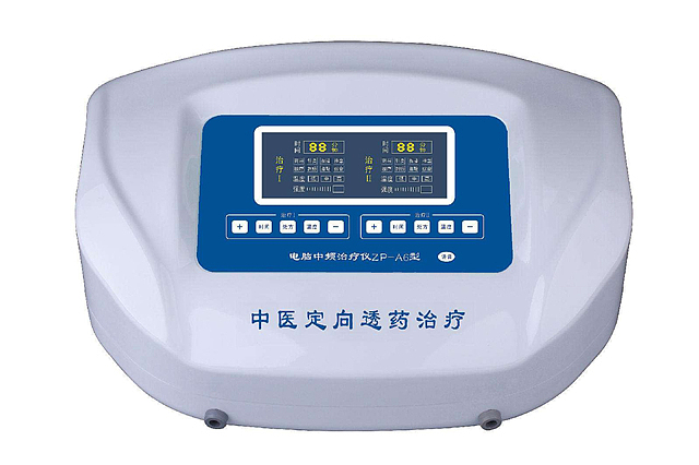 中频理疗仪对人体有用么 中频理疗仪的禁忌有哪些