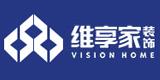 重庆维享家装饰工程有限公司