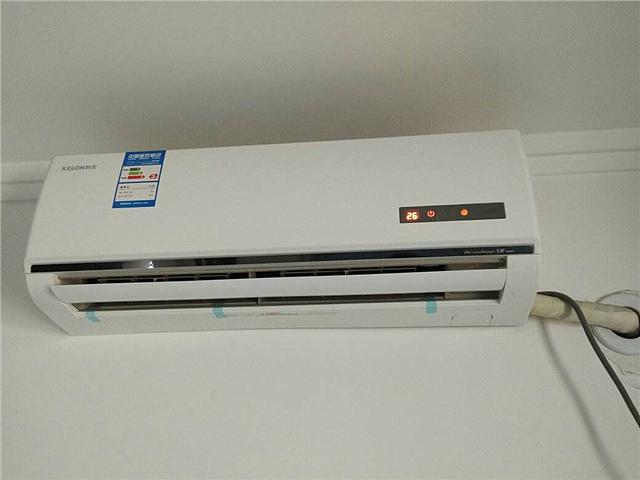 冬天空调制热多少度合适 空调制热怎么调