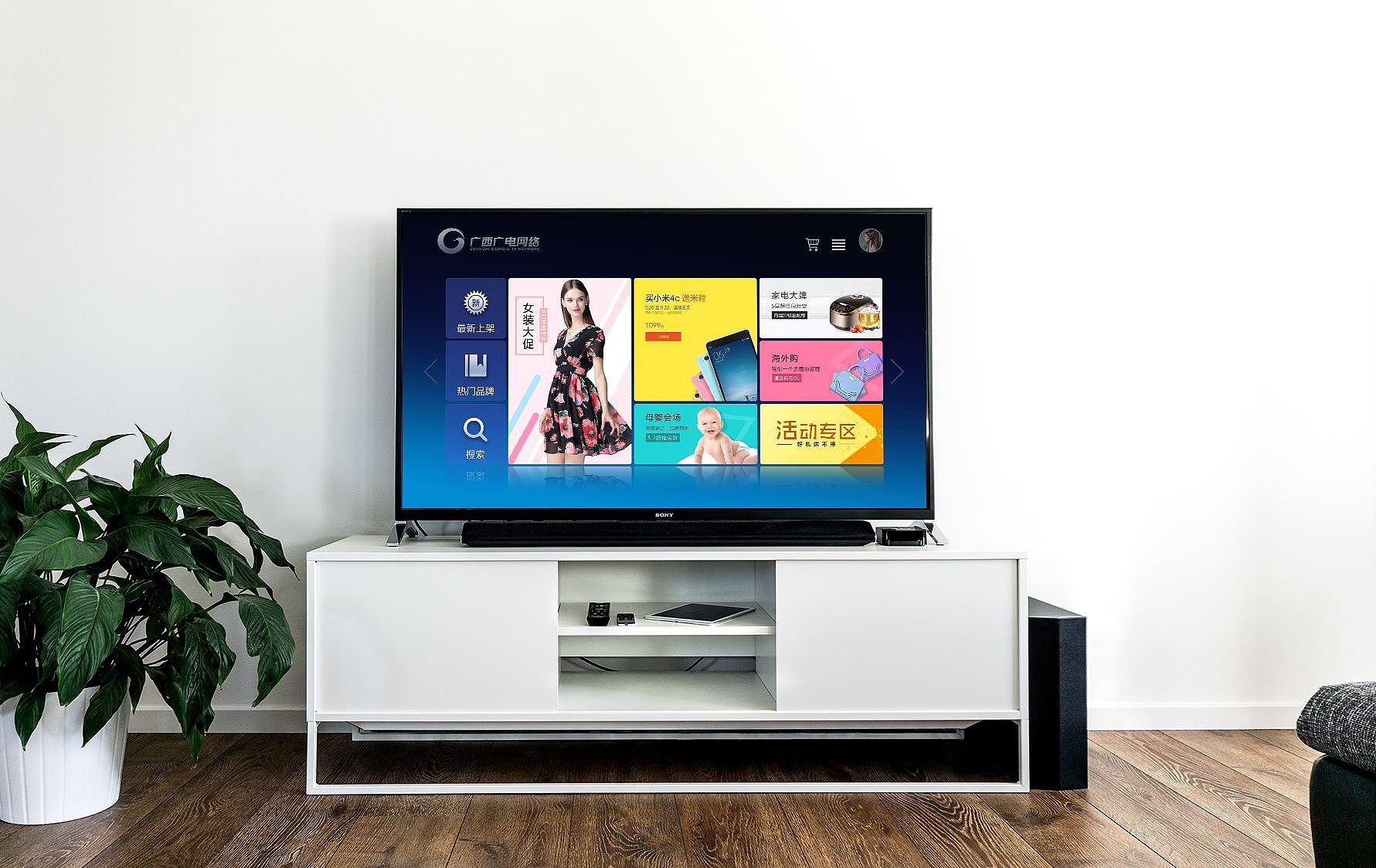 数字电视无信号怎么办