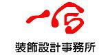 武汉一兮建筑设计工程有限公司