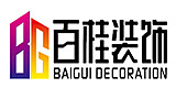 广西百桂建筑装饰工程有限责任公司