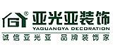 北京亚光亚装饰工程有限责任公司