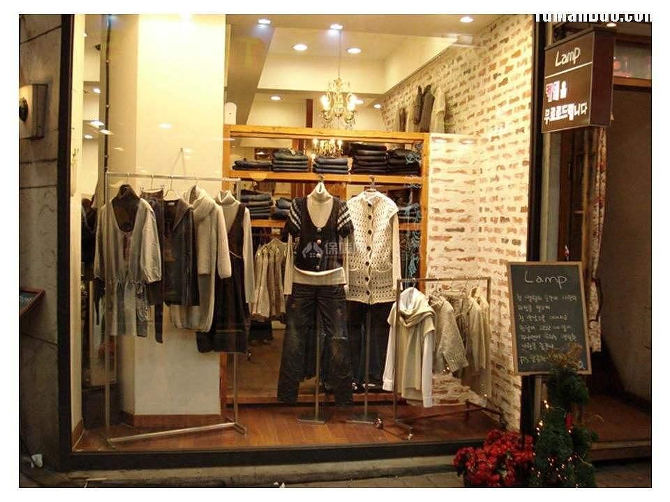 服装店装修风格
