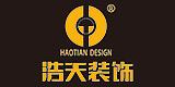 中山市深浩天装饰设计工程有限公司