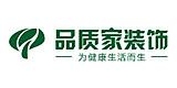 武汉市品质家装饰工程有限公司