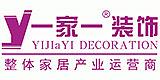 武汉一家一欧标装饰集团工程有限公司