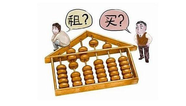 买房不可忽略的八大问题 做一个精明购房人